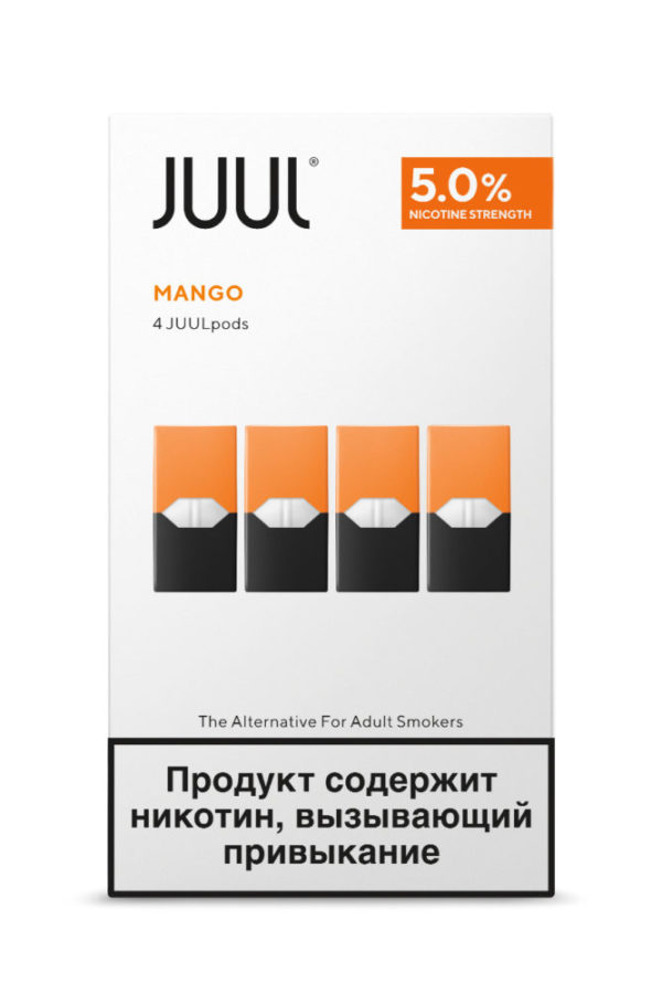 Best Juul Mango Russia Stocks in Dubai