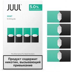 Best Juul Pod - Mint - Russian Stock