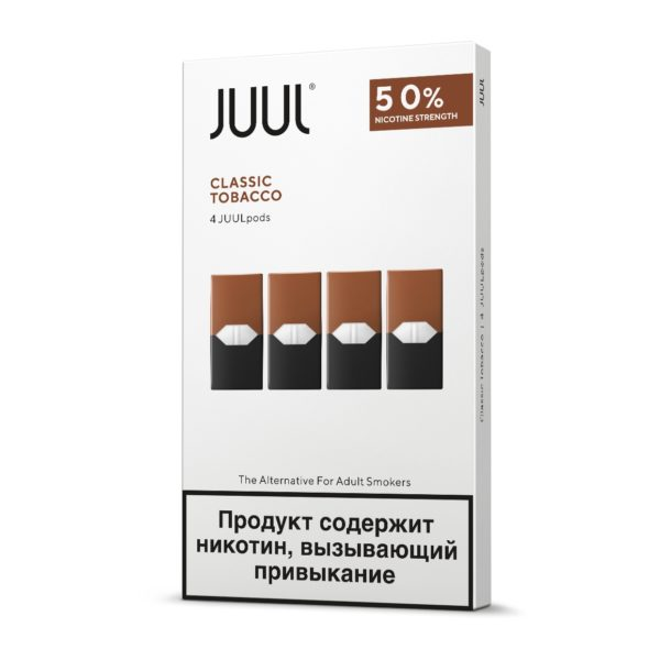 BEST JUUL CLASSIC TOBACCO RUSSIAN STOCK 1