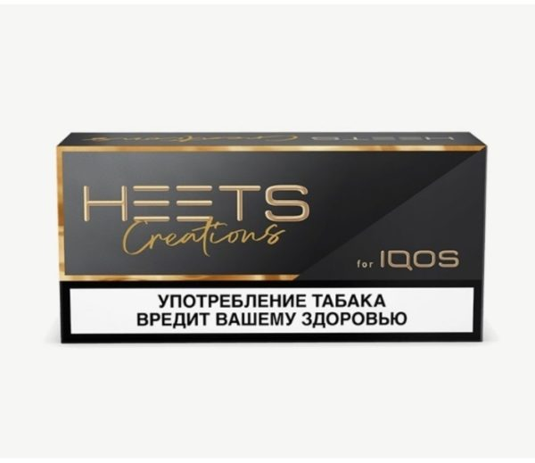 Heets Creation Noor - New Limited Edition Heated Sticks - Russian 8