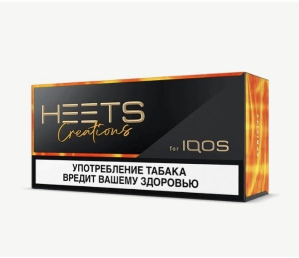Heets Creation Apricity - New Limited Edition Heated Sticks - Russian 9