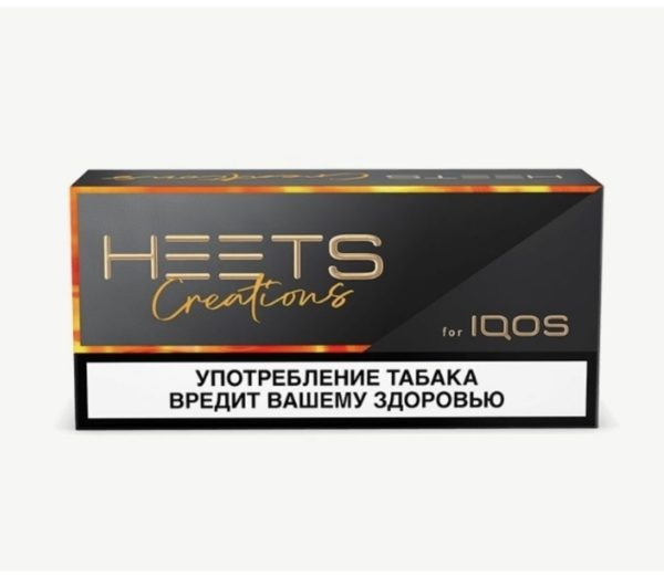 Heets Creation Apricity - New Limited Edition Heated Sticks - Russian 7