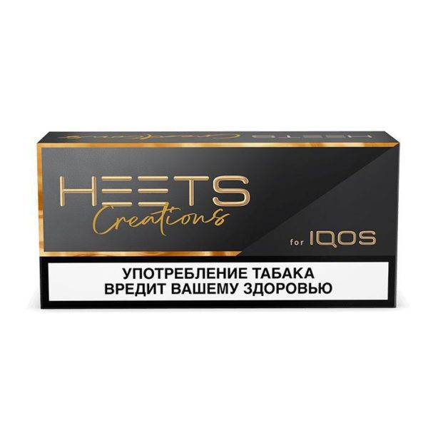 Heets Creation Noor - New Limited Edition Heated Sticks - Russian 2