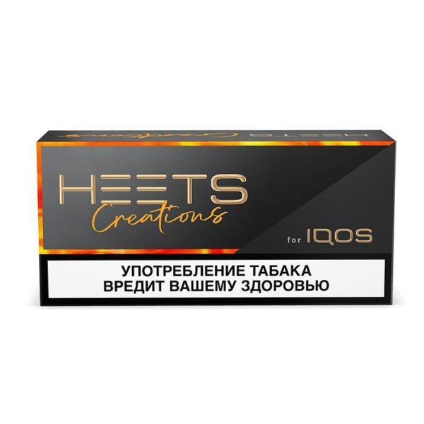 Heets Creation Apricity - New Limited Edition Heated Sticks - Russian 3