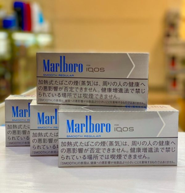 Marlboro IQOS Heets Smooth Regular