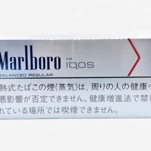 Marlboro Balanced Regular Heets