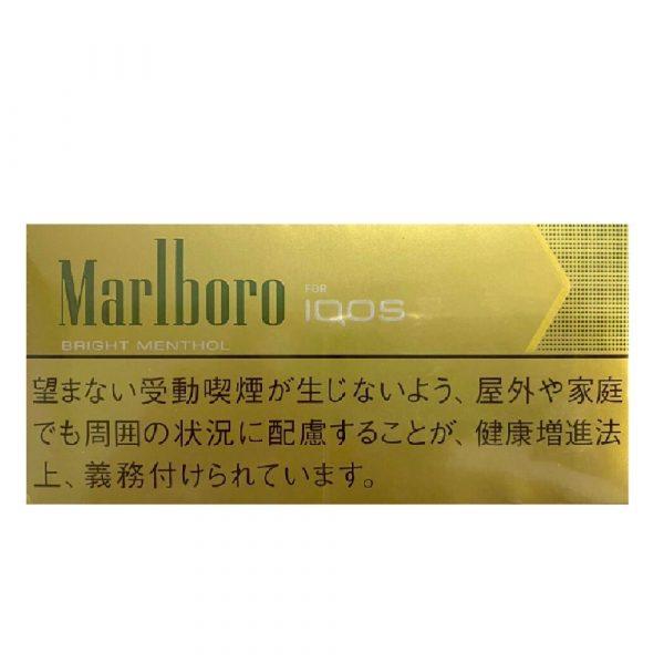 Marlboro Bright Menthol Heets