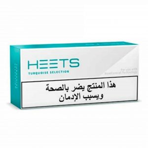 Heets Turquoise Selection Arabic