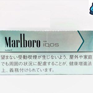Marlboro Mint Heets